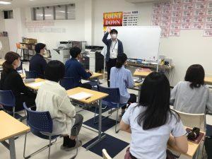 田原先生研修